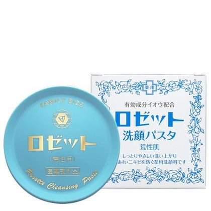 ROSETTE FACIAL CLEANSING SOAP DRY SKIN TYPE 90g (BLUE)