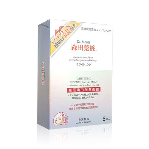 DR.MORITA CONCENTRATED WHITENING ESSENCE FACIAL MASK 8PCS