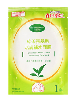 DR.MORITA GREEN TEA & AMINO ESSENCE MOISTURIZING FACIAL MASK 1PC