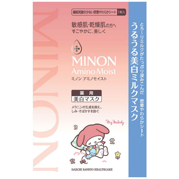 MINON AMINO MOIST WHITENING MASK 4PCS