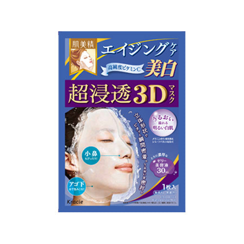 KRACIE 3D BRIGHTENING FACIAL MASK 1PC (BLUE)