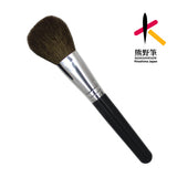 KUMANO FUDE FACE BRUSH KU-03