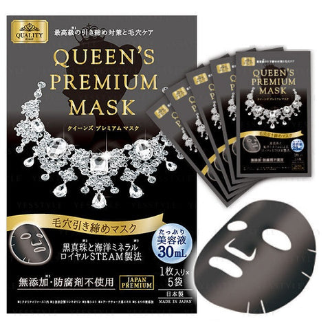 QUALITY FIRST QUEENS PREMIUM PORE REFINING & PURIFYING BLACK FACIAL MASK 5PCS (BLACK)