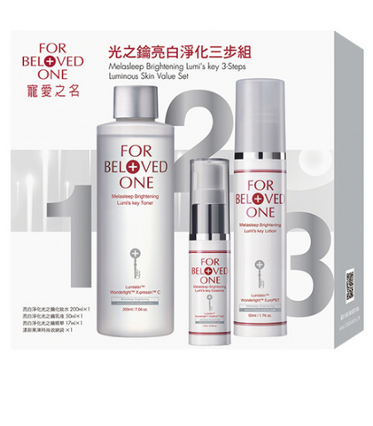 FOR BELOVED ONE MELASLEEP BRIGHTENING LUMIS KEY 3-STEPS LUMINOUS SKIN VALUE SET