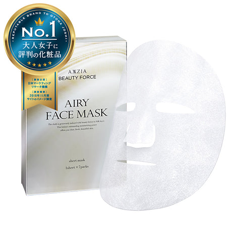 AXXZIA BEAUTY FORCE AIRY FACE MASK 1PC
