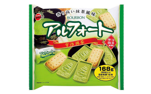 UJI MATCHA NAMA CHOCOLATE 16PCS