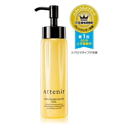 ATTENIR SKIN CLEAR CLEANSE OIL AROMA 175ml