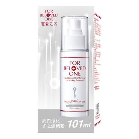 FOR BELOVED ONE MELASLEEP BRIGHTENING LUMIS KEY ESSENCE 101ml