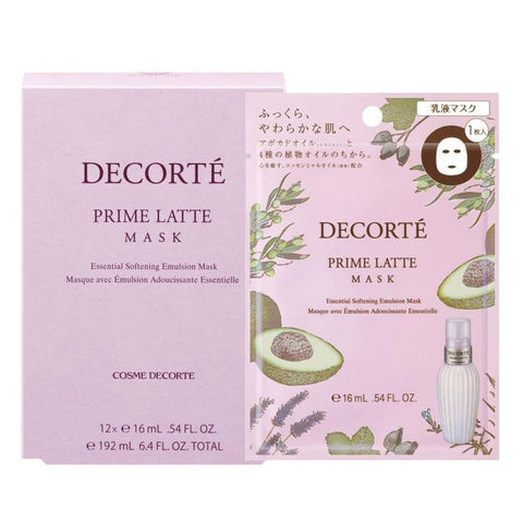COSME DECORTE PRIME LATTE ESSENTIAL SOFTENING EMULSION MASK 12PCS