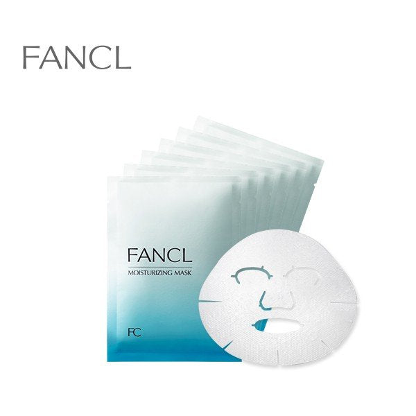 FANCL MOISTURIZING MASK 6PCS