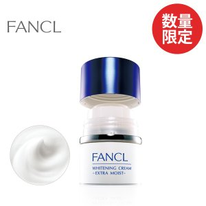 FANCL EXTRA MOIST WHITENING CREAM 20g