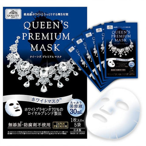 QUALITY FIRST QUEENS PREMIUM WHITENING FACIAL MASK 5PCS (BLUE)