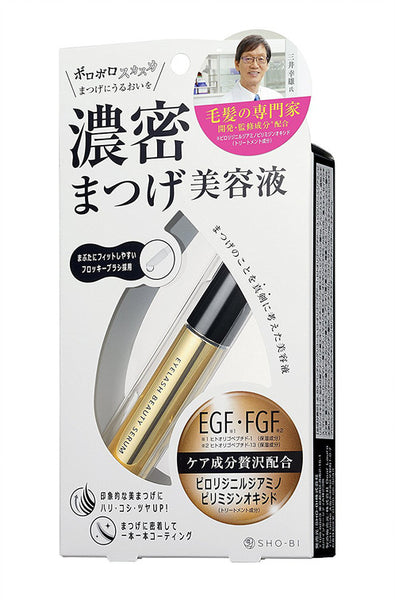 SHO-BI PETIT PETIT EYELASH BEAUTY SERUM 6.5ml