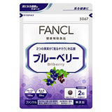 FANCL BILBERRY 30DAYS 60CAPSULES