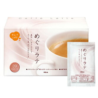 CAFFE LATTE 180PACKS