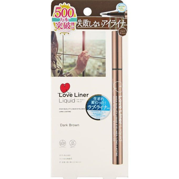 LOVE LINER LIQUID EYELINER DARK BROWN 0.55ml