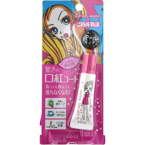 KOSE LIP GEL MAGIC PEARL TYPE LIMITED EDITION 6g