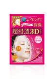 KRACIE 3D MOISTURIZING FACIAL MASK 1PC (PINK)