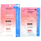 MINON AMINO MOIST WHITENING MASK 1PC