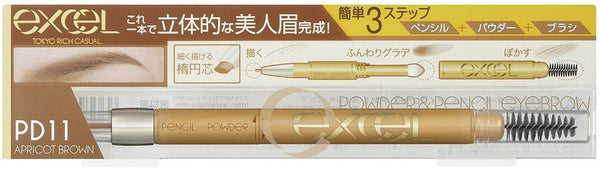 EXCEL POWDER & PENCIL EYEBROW EX PD11 APRICOT BROWN