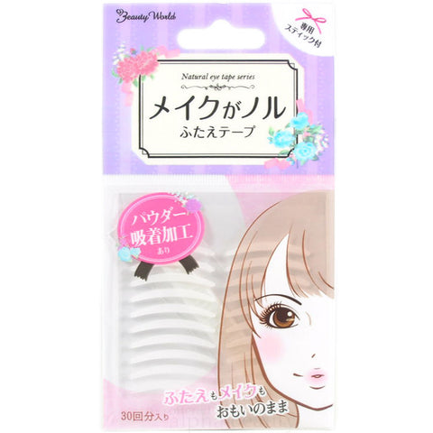 NATURAL EYE TAPE F-ENT241 30PCS