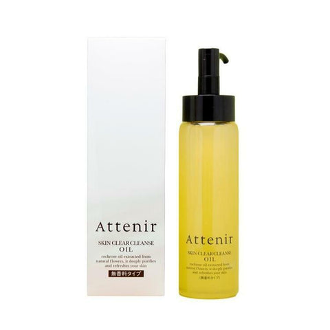 ATTENIR SKIN CLEAR CLEANSE OIL #AROMA 175ml