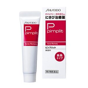 SHISEIDO PIMPLIT ACNE REMEDY 18g