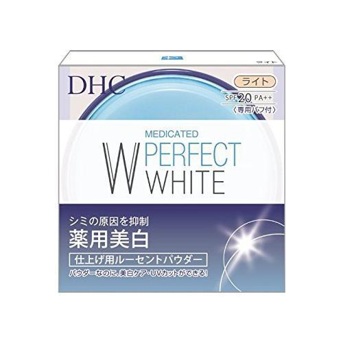 DHC MEDICATED PERFECT WHITE BASE MAKEUP LUCENT POWDER SPF20 PA++ LIGHT 8g
