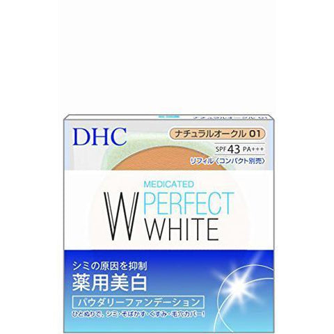 DHC MEDICATED PERFECT WHITE BASE MAKEUP POWDER FOUNDATION REFILL SPF43 PA+++ NATURAL OCHER 01 10g
