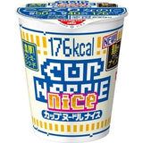 NISSIN CUP NOODLE NICE CREAMY SEAFOOD 56g
