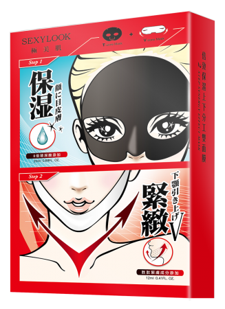 SEXYLOOK 2 STEP SYNERGY EFFECT DOUBLE ENHANCED MOISTURIZING MASK 3PCS (RED)
