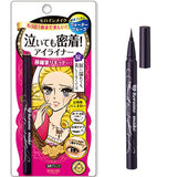 KISSME HEROINE MAKE SMOOTH LIQUID EYELINER CNY LIMITED EDITION 01 BLACK