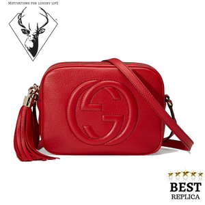 replica-Gucci-SOHO-DISCO-BAG-RED-motivations-for-luxury-life