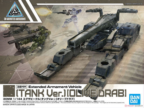 30MM 1/144 Extended Armament Vehicle (Tank Ver.) [Olive Drab]