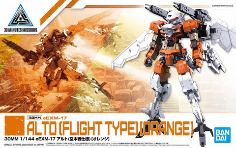 30MM 1/144 eEXM-17 Alto (Flight Type) (Orange)