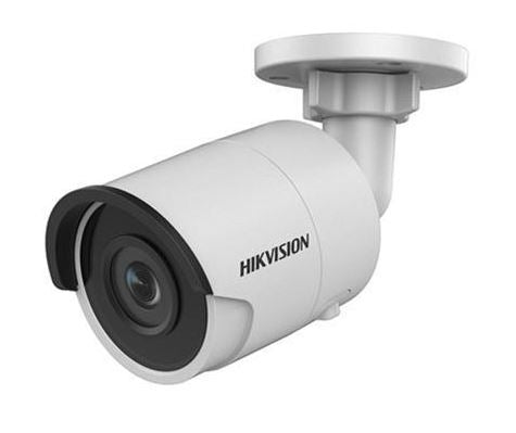 HikVision 4MP IR Fixed Bullet Network Camera  DS-2CD2045FWD-I(4mm)