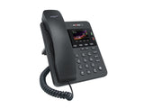 Beginner Telephony Bundle with Three IP Phones, PoE Switch, PBX & Gateway,