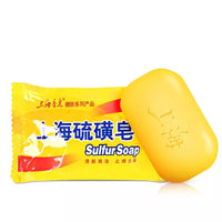 2018 Cheapest Hotest 85g Shanghai Sulfur Soap 4 Skin Conditions Acne Psoriasis Seborrhea Eczema Anti Fungus  Bath Healthy Clean