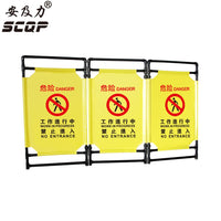 A2 Traffic Warning Foldable Elevators Maintenance Barrier Custom Plastic Safety Road Barricade Folding Construction Fence