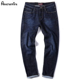 Free Shipping Men Stretch Jeans Trousers Pants Solid Color Jeans Men Brand Designer Jeans Slim Fit Denim Jeans D90