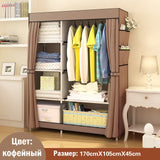 Bedroom Wardrobe Non-woven Fabric Folding Cloth Ward Storage Assembly Closet Large Size Reinforcement Combination