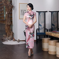 Hot Pink Chinese Bride Wedding Dress 2018 New Sexy Long Cheongsam Elegant Slim Summer Qipao Plus Size S M L XL XXL 3XL 0166