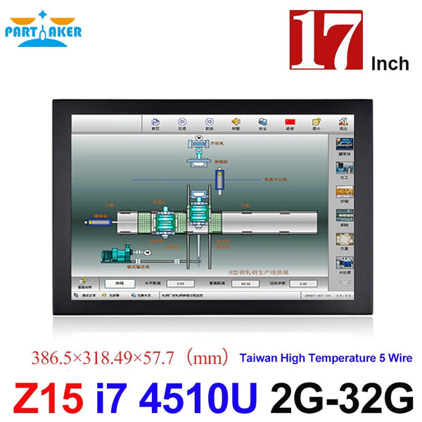Partaker Elite Z15 Industrial Touch Panel PC with 17 Inch Made-In-China 5 Wire Resistive Touch Screen Intel Core I7 CPU
