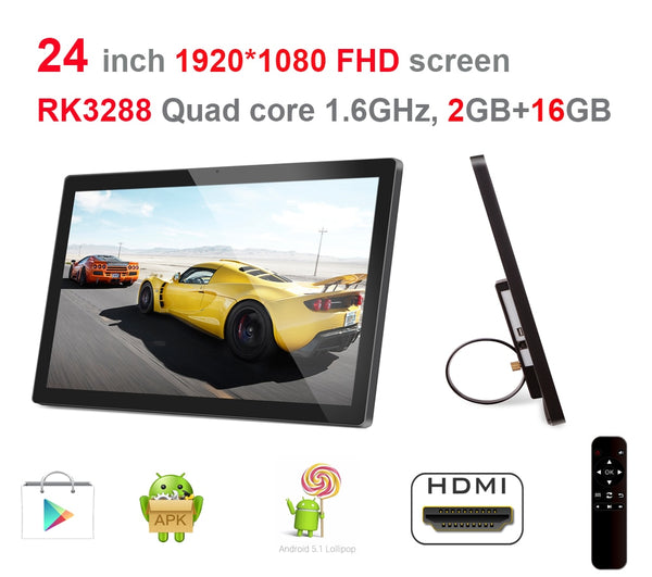 24 inch Android Smart Kiosk with remote (No touch, No camera, Quad core, A17 1.8Ghz, 2GB DDR3, 16GB nand flash, BT)
