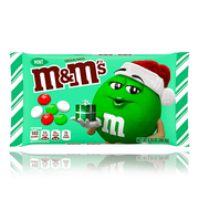 M&M'S MEDIUM SIZE BAGS ASSORTED FLAVOURS