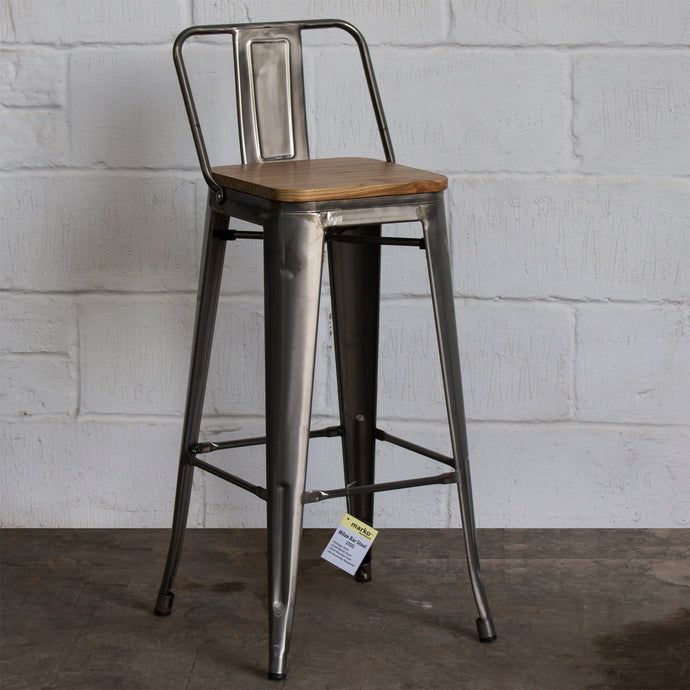 Tuscany Bar Stool - Steel