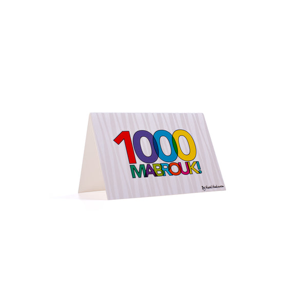 1000 MABROUK <br>Greeting Card / Small
