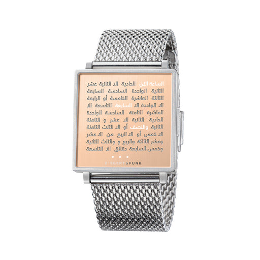 Qlocktwo W35 Arabic <br> Brushed Stainless Steel Strap