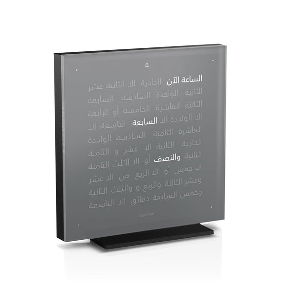 QLOCKTWO TOUCH <br> ARABIC BLACK EARL GREY <br> (13.5 x 13.5) CM