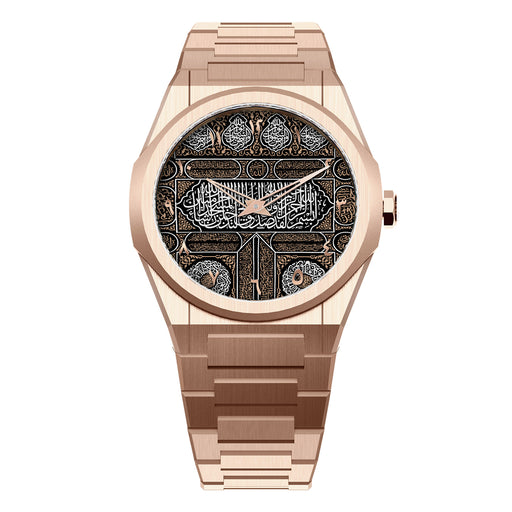 MECCA LIMITED EDITION <br> ROSE GOLD